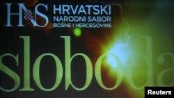 Hrvatski narodni sabor održan je i u travnju 2011. u Mostaru