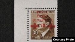 Марка Третьего Рейха, использовавшаяся в Третьей Чехословацкой республике