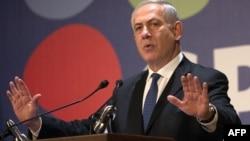 İsrailin baş naziri Benjamin Netanyahu