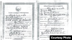 The document which was presented as Abdujalilova's death certificate