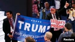Detalj sa Republikanske nacionalne konvencije u Klivlendu, ilustrativna fotografija