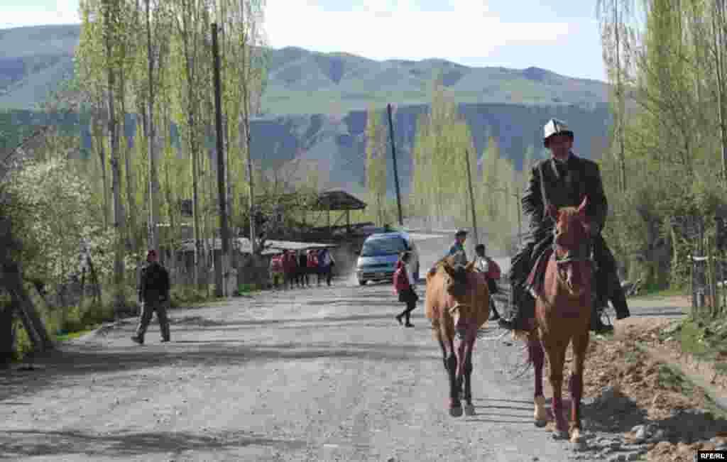 Кыргызстан. Ошская область. Село Папан. #8