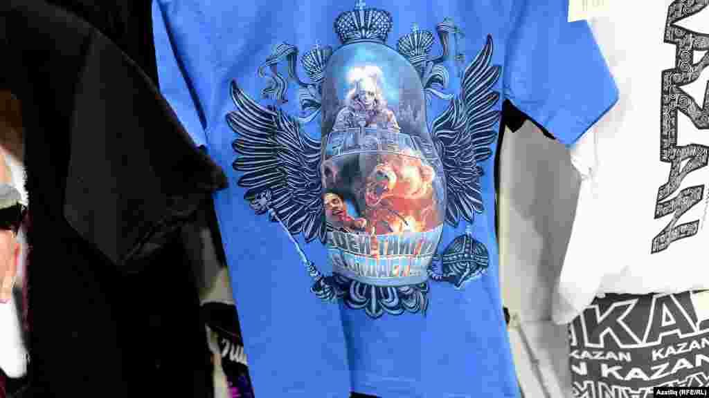 Путинлы футболкалар
