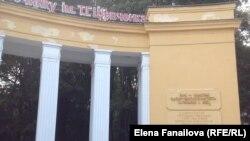 Черновцы: памятники в гипсе и золоте