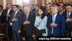 Жаныбек Абиров КСДПнын курултайында. 31-март, 2018-жыл