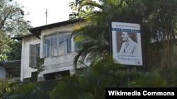 Stefan Zweig'in evi, Petropolis