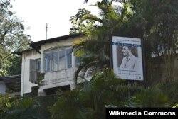 Braziliya - Stefan Zweig-in Petropolisdəki evi.