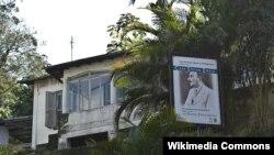 Stefan Zweigin Braziliyada sürgündə yaşadığı evi