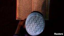 Бишкектеги Абдулла ибн Масуд медресесинде 200дөн ашык окуучу билим алат. (Иллюстративдик сүрөт)
