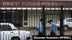 Қылмыстық-атқару жүйесі комитетінің қақпасы. Астана, 14 тамыз 2010 жыл. (Көрнекі сурет)