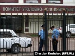 Қылмыстық-атқару жүйесі комитетінің алды. Астана, 14 тамыз 2010. (Көрнекі сурет)