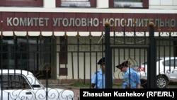 Здание комитета уголовно-исполнительной системы в Астане.