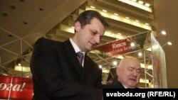 Ігар Бузоўскі
