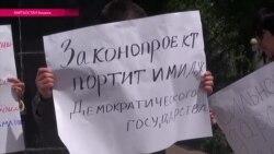 НКО-иноагентов как в РФ в Кыргызстане пока не будет