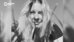 После нападения с кислотой в больнице умерла антикоррупционная активистка из Херсона