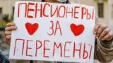 Belarus — The first march of pensioners in Minsk, 5Oct2020