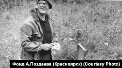 Андрей Поздеев. 1970-е годы