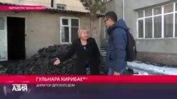 Воспитанники детдома в Орловке рискуют остаться без еды и тепла