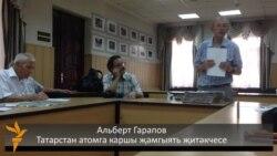 Казан янында яңа радиоактив чүплек ясыйлар