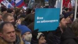 Москвада Интернет эркинлиги чекланишига қарши митинг бўлиб ўтди