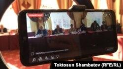 Членовите на киргистанската Централна изборна комисија на последната седница