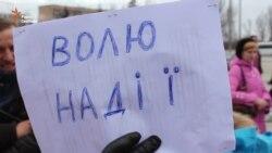 У Запоріжжі триває безстрокова акція на підтримку Надії Савченко (відео)