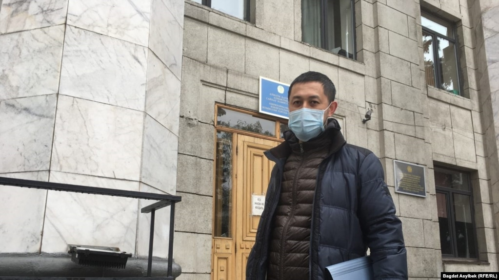 Активист Альнур Ильяшев. Алматы, 22 апреля 2021 года