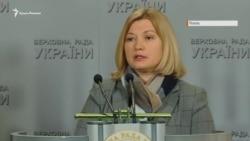 Геращенко: ключі від усіх в'язниць в Криму – в Путіна