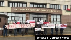 Журналисттер менен тилектештик чарасы. Минск, 3-январь, 2020-жыл.
