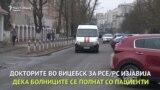 """Белоруските болници се полнат со пациенти со """"пневмонија"""""""