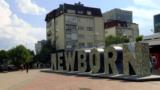 video grab stil newborn kosovo