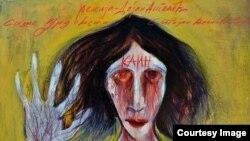 """Плакатот за претставата """"Каин"""" на Дејан Ангелов"""