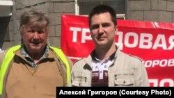 Александр Алексеенко и Алексей Григоров