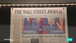 Трамп и СМИ — реакция прессы на новый виток конфликта