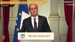 Президент Франції оголосив день жалоби за загиблими