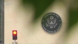 Atac asupra amabasadei americane din Muntenegru