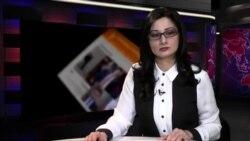 «Ազատություն» TV լրատվական կենտրոն, 17-ը փետրվարի, 2014թ․