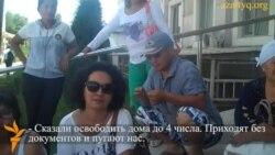 Акция протеста жителей микрорайона Улжан