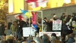 Нові протести у Грузії. В центрі Тбілісі збираються мітингарі – відео