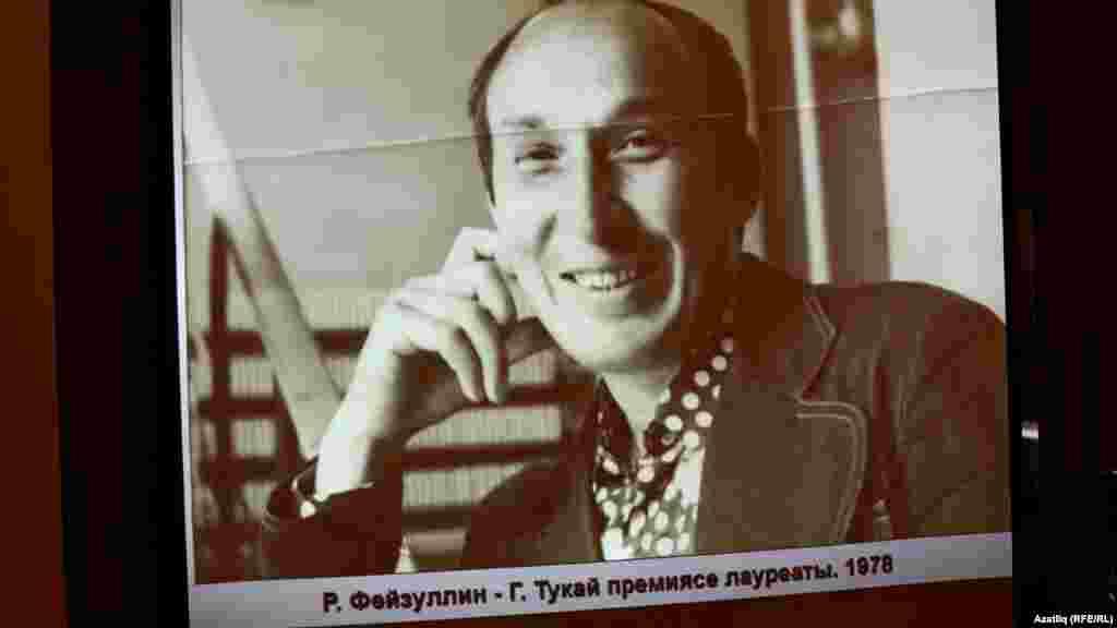 Равил Фәйзуллинның Тукай премиясе алган вакытта төшкән фотосы