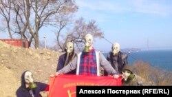 Флешмоб жителей Владивостока против открытой перевалки угля
