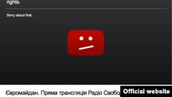 Imagine a canalui video Radio Svoboda blocat de YouTube