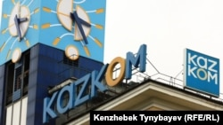 Kazakhstan – Kazkom bank name / logo / billboard on the building. Almaty, 15Oct2011