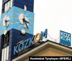 Алматының орталығында ғимарат төбесіндегі Казкоммерцбанк жарнамасы.