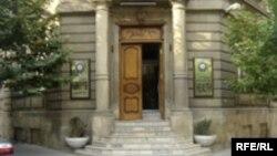 Azərbaycan Respublikasının Səhiyyə Nazirliyi