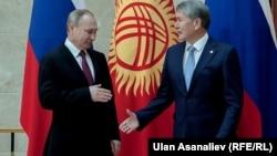 Қырғызстан президенті Алмазбек Атамбаев Ресей президенті Владимир Путинмен кездесуде. Бішкек, 28 ақпан 2017 жыл.