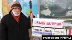 Борис Хамайда Витебскидеги акциялардын биринде, 16-апрель, 2012