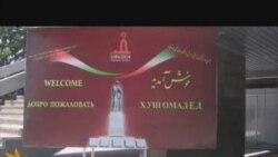 Муаррифии донишгоҳҳои Эрон дар Душанбе