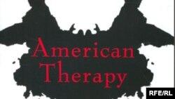Джонатан Энгл «Американское лечение. Подъем и расцвет психотерапии в Соединенных Штатах»