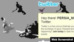 پس از انتخابات ریاست جمهوری در ایران، معترضان از طریق سایت هایی نظیر تویتر اخباری را از سرکوب مخالفان منتشر کردند.